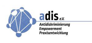 neues Logo unseres Vereins mit dem neuen Vereinsname adis e.V.