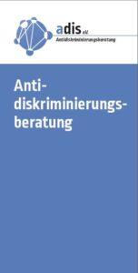 Vorderseite des Beratungsflyers der Antidiskriminierungsberatung