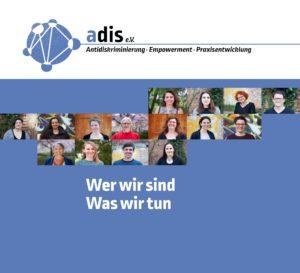 Titel adis Imagebroschüre 2018